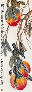 Chinese Peach Art 130